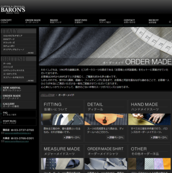 BARON'Sの画像