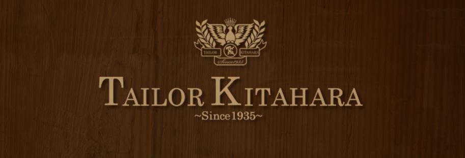 TAILOR KITAHARAの画像1