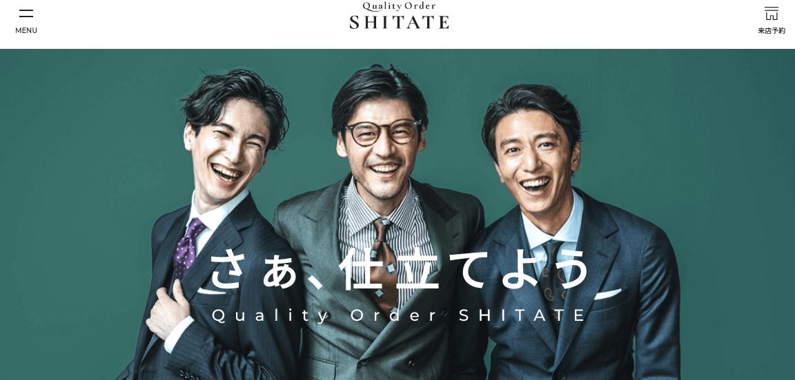 Quality Order SHITATE(クオリティオーダー シタテ)の画像1
