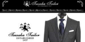 Tsusaka Tailorの画像1
