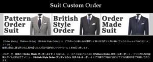 Tsusaka Tailorの画像3