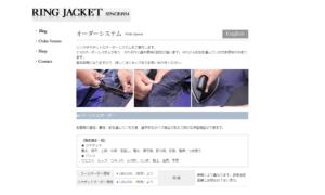RING JACKET(リング ヂャケット)の画像3