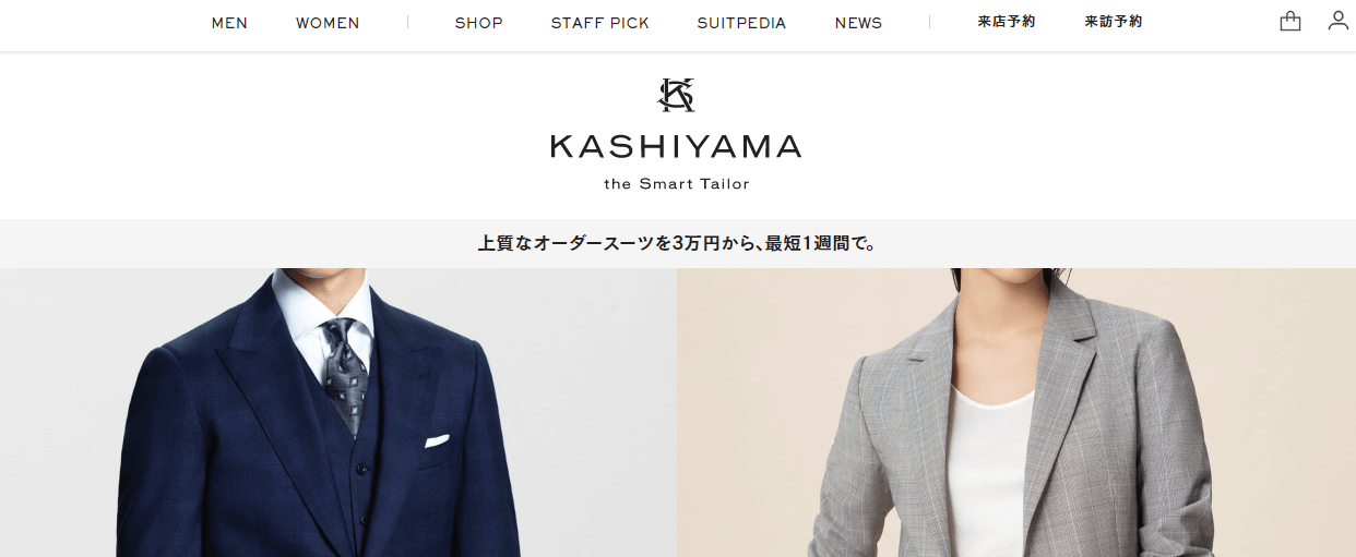 KASHIYAMA the Smart Tailor(カシヤマ・ザ・スマートテーラー)の画像1