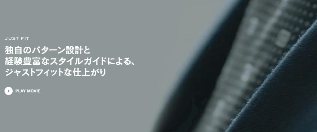 カシヤマ・ザ・スマートテーラーの画像3