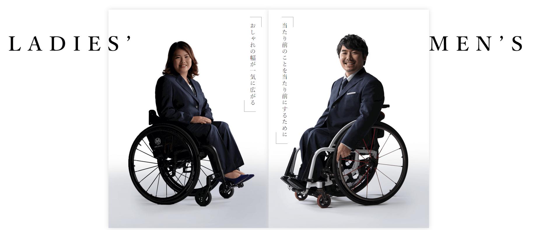 HANABISHIの画像5