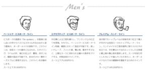 吉田スーツの画像3