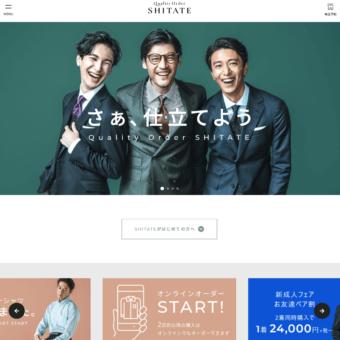 Quality Order SHITATE(クオリティオーダー シタテ)の画像