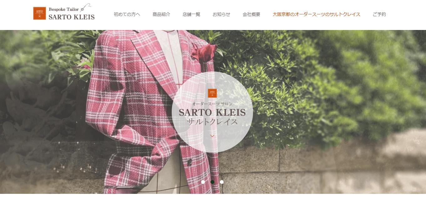 SARTO KLEISの画像1