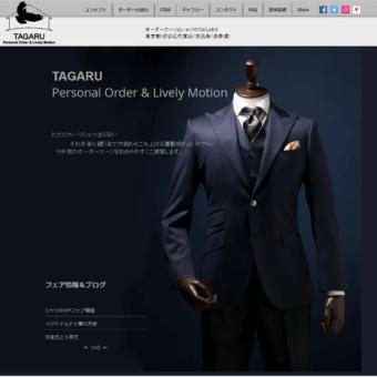 TAGARUの画像