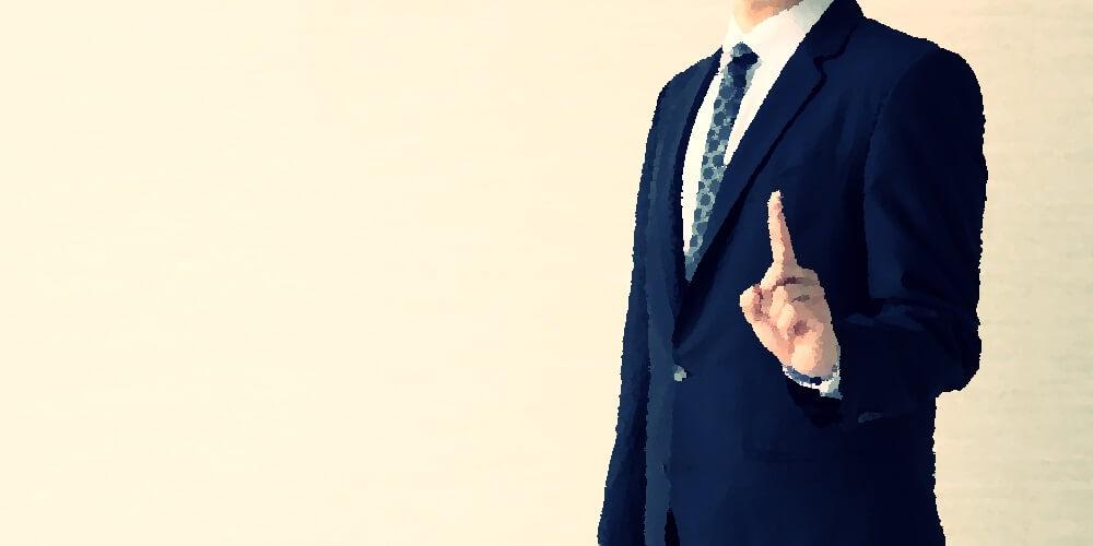 男性が人差し指を建てている画像